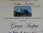 premio speciale della giuria